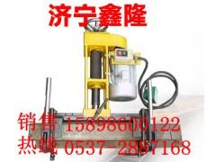 DGZ-32(380V)三孔鉆孔機 濟寧鑫隆銷售鋼軌鉆孔機