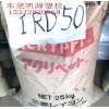 高抗冲亚克力,IRD50,聚甲基丙烯酸甲酯