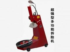 電動液壓多功能拆胎機
