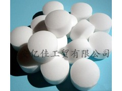 亿邦佳盛软水盐厂家低价格销售家用软水盐