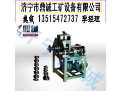 多功能滚动式弯管机 电动弯管机