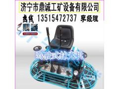 座駕抹光機 駕駛式抹光機價格 駕駛式抹光機