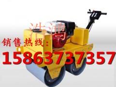 施工專用浩鴻HH-S600手扶式雙輪壓路機 小型壓路機
