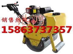 真正廠家直銷的浩鴻牌手扶式單輪壓路機