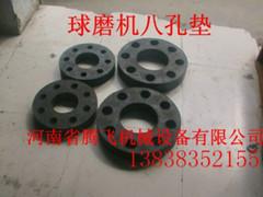 900球磨機橡膠八孔墊配件直銷13838352155