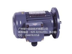 晟邦減速電機CV400-15ST