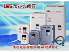现货原装台湾LS系列品牌变频器