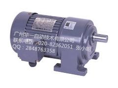 供应台湾晟邦三相卧式铝/铁壳(刹车)