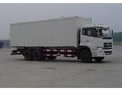 廈門至黑龍江省區域物流運輸服務