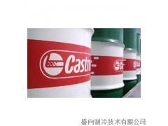 全國批發冷凍油嘉實多SW220冷凍機油北京