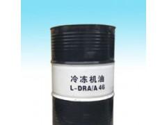 北京批發克拉瑪依DRA-A68冷凍油價格冷凍機油河北