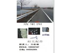 自貢南充遂寧熱鍍鋅鄉村雙波公路波形護欄生產熱銷廠家最新價格