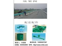 重慶廣元景區公路專用綠色噴塑雙波公路防撞欄熱銷生產廠家價格