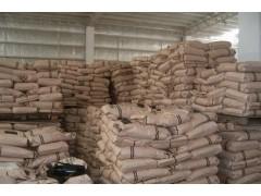 瓜尔豆胶厂家、瓜尔豆胶生产厂家、瓜尔豆胶价格