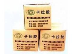 卡拉胶厂家、卡拉胶生产厂家、卡拉胶价格
