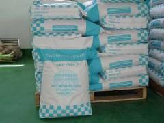 刺槐豆膠廠家、刺槐豆膠生產廠家、刺槐豆膠價格