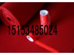 供應天津一次性紅地毯廠家生產批發15653409114