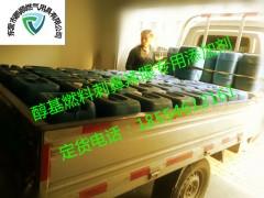 無色無味生物醇油添加劑同行業遙遙領先