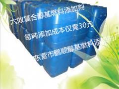 暢銷3年,銷量遙遙領先生物醇油添加劑