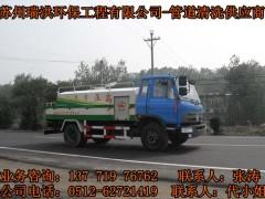 蘇州吳江震澤鎮高壓清洗污水管道