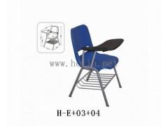 广东培训椅厂家,培训椅价格,培训椅批发,速写椅,听写椅