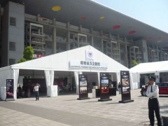 亚太篷房(常州)制造有限公司专业生产租赁德国大篷