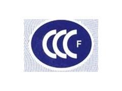 測量人工煤氣的點型可燃氣體探測器CCCF強制性認證咨詢代理