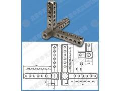 供應九折型材三通接頭、九折型材鐵三通