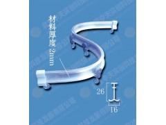 供應帶軸承的窗簾軌道C-01型(電泳仿鋼)承重大可自由彎曲