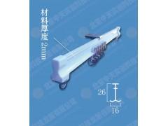 供应带轴承的窗帘轨道C-02型白色承重大可自由弯曲