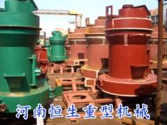 礦石雷蒙磨粉機,小型雷蒙磨粉機,雷蒙磨價格