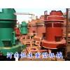 矿石雷蒙磨粉机,小型雷蒙磨粉机,雷蒙磨价格