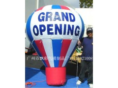 廣州充氣大氣球廠家充氣卡通模型充氣闖關道具東莞充氣帳篷