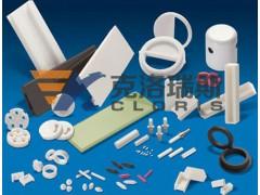 供應氧化鋁陶瓷件,異形陶瓷件,絕緣陶瓷件