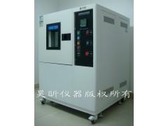 昊昕儀器專業生產銷售高低溫試驗箱JT系列