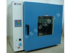 東莞昊昕儀器專業生產高溫箱高溫老化試驗箱工業烤箱