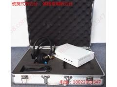 國產純音聽力計,全數字聽力計,數碼聽力計(有打印功能)