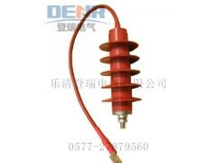 廠家熱推HY5WZ-17/45Q全絕緣型氧化鋅避雷器