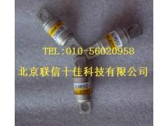 供应京三保险丝,京三熔断器,京三快速熔断器