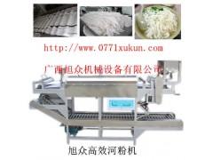 小型河粉機價格,貴州生產扁粉機,自動切粉機器