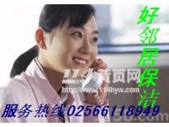 南京保洁清洗公司专业瓷砖美缝 开荒保洁,日常打扫