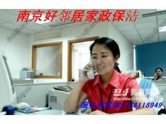 南京鼓樓龍江湛江路家政保潔公司專業開荒保潔打蠟粉刷