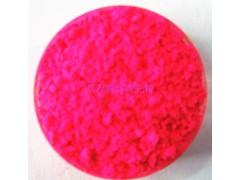 管道檢測專用測漏粉紅熒光粉