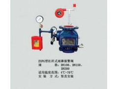 閉式泡沫-水噴淋裝置強制性認證CCCF/CCC/3C認證代理