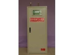 廚房設備滅火裝置強制性CCCF/CCC/3C認證代理咨詢