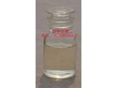 椰油酰胺丙基甜菜堿CAB-30