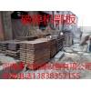 750*1060颚式破碎机高锰钢鄂板厂家
