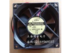 ADDA防水風機AQ0824UB-A71GL