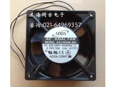 ADDA交流AA1282MB-AT(AA1282MB-AW)