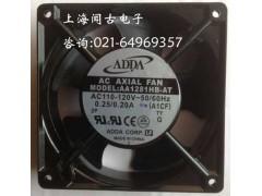 ADDA交流AA1281HB-AT(AA1281HB-AW)